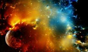 4319 | Univers -